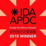 winners-badge-APDCIDA